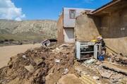 بازسازی مناطق سیلزده چقدر طول میکشد؟