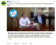 اینترپل در تعقیب وزیر خارجه سابق اکوادور و دوست صمیمی آسانژ است
