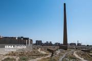 ایجاد «موزه آجر» در تهران/ تبدیل کورههای آجرپزی غیرفعال به پارک