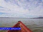 تراز آب دریاچه ارومیه بیش از یک متر بالا آمد