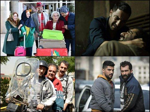 اکران سینما,سینمای ایران,فروش سینمای ایران,کارگردانان سینمای ایران,متری شیش و نیم