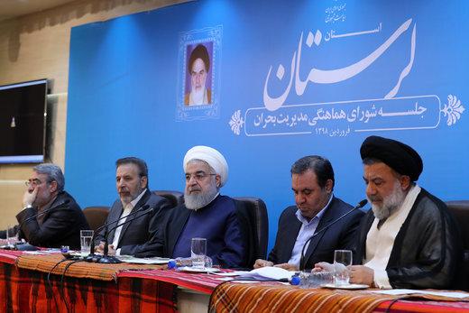 روحانی: امسال مانند سال ۵۷ بود