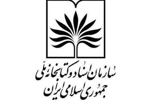 رونمایی از نخستین سلفی دیده نشده قاجاری / عکس