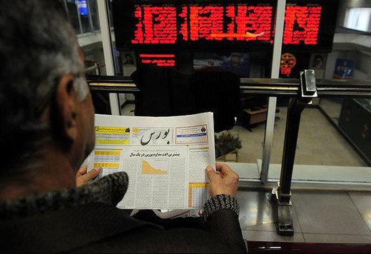 هجوم سرمایههای سرگردان به بازار بورس/ رکوردشکنی تاریخی شاخصها