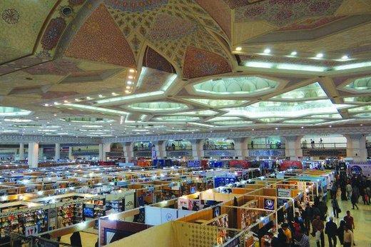 المعرض الدولی للكتاب فی طهران تحت شعار 'فی القراءة قدرة'