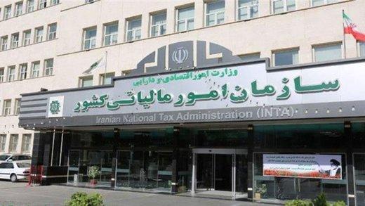 شورای شهر تهران به دنبال گرفتن سهم بیشتر از مالیات بر ارزش افزوده