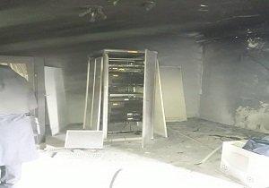 آتشسوزی در مرکز انتقال خون اهواز
