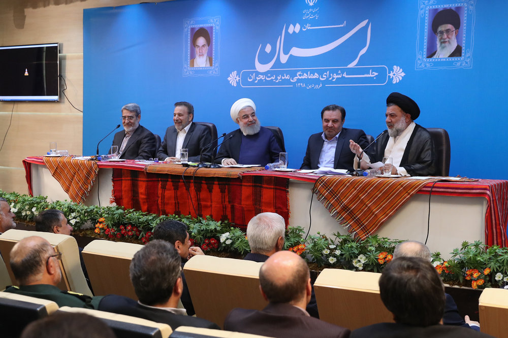 تصاویر   جلسه شورای هماهنگی مدیریت بحران لرستان با حضور رئیسجمهور