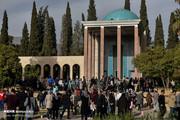تصاویر | اولین بزرگداشت سعدی در شیراز پس از سیل