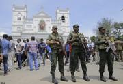 تصاویر | شمار انفجارهای سریلانکا به ۸ رسید