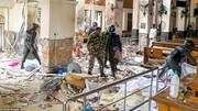 داعش مسئولیت انفجارهای سریلانکا را بر عهده گرفت/ عکس