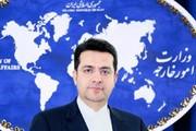US sanctions waviers mean nothing to Tehran: Spox
