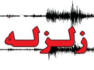 زلزله در دریای خزر