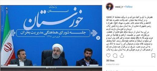 پیام قدردانی واعظی از مردم استانهای سیلزده: دولت کنار سیلزدگان خواهد ماند