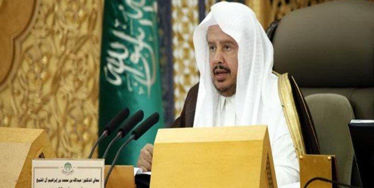 امتناع رئیس مجلس شورای سعودی از ذکر صحیح نام نخستوزیر عراق