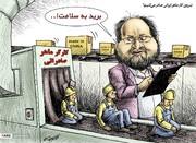 کارگر ایرانی صادر میکنیم!