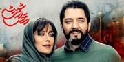 شکایت بهرام رادان از شرکت تصویر دنیای هنر