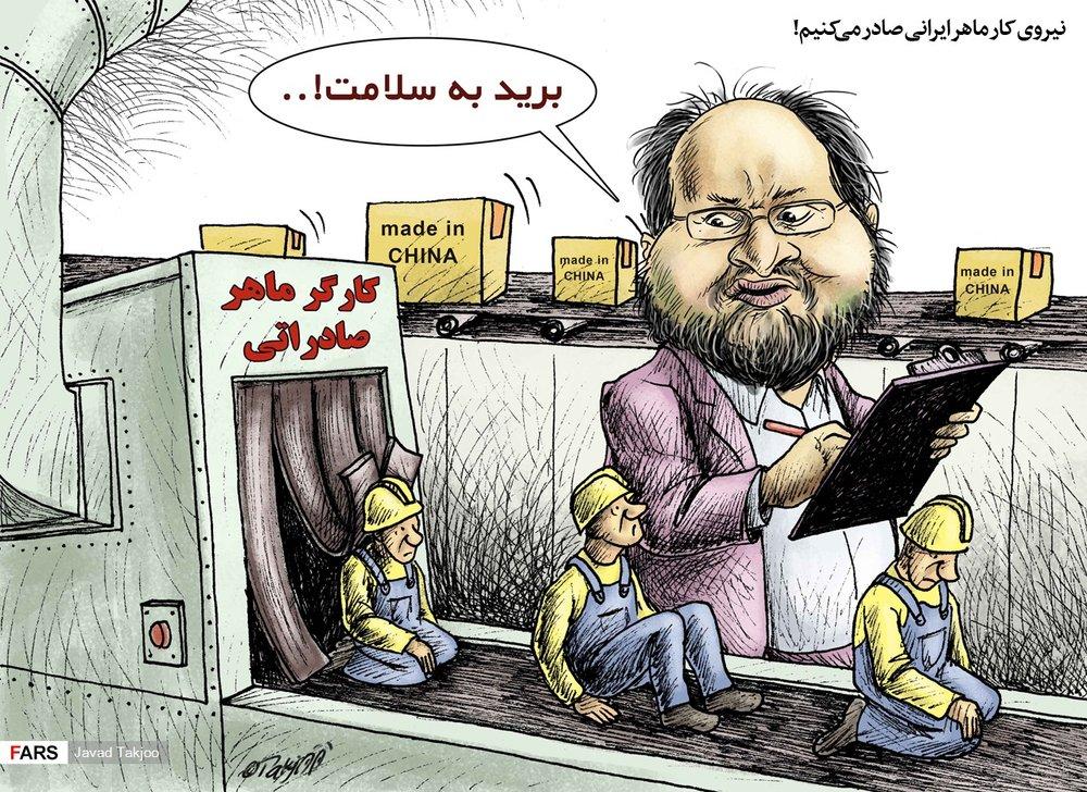 جدیدترین صادرات ایران به کشورهای همسایه!