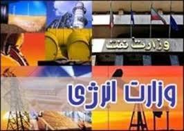 ادغام وزارتخانه ها