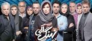 لیلا حاتمی چرا میخواهد راه سقوط را طی کند؟