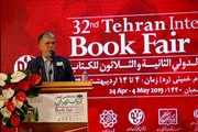 سیدعباس صالحی: دیوار تکفیر و تحریم با کتاب فرو میریزد