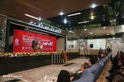 32nd Tehran Intl. Book Fair kicks off