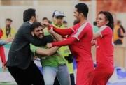 فوتبالیستها مجاز به حمل اسپری فلفل شدند!