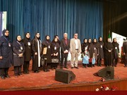 عضو هیات علمی دانشگاه شهرکرد در لیست برگزیدگان دومین جشنواره ملی زن و علم