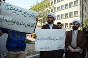 تصاویر | اعتراض دانشجویان و طلاب به خصوصیسازی افسارگسیخته!