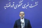 نشست اسماعیلی درباره اعدام روح الله زم، مرگ قاضی منصوری و محکومان اعتراضات آبان