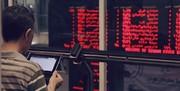 بورصة طهران تتجاهل الغاء 'الاعفاءات الاميركية' وترتفع 919 نقطة