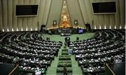 حمایت ۲۵۲ نماینده از ارتش جمهوری اسلامی ایران با طعم پرداخت مطالبات
