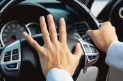 جریمه بوق غیرضروری چقدر است؟