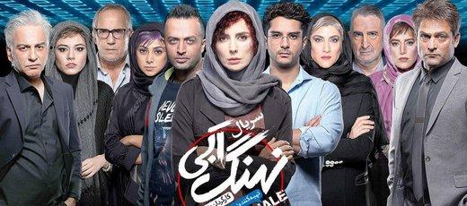 سینمای ایران,لیلا حاتمی