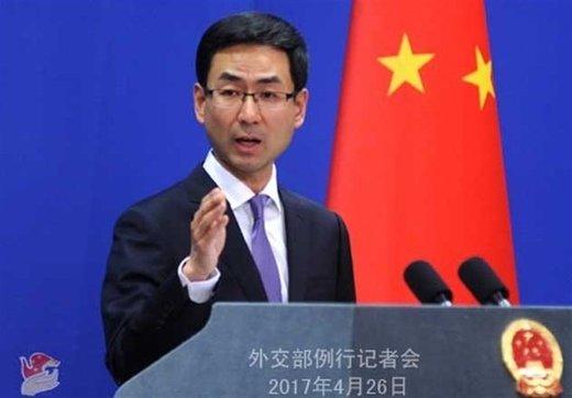 واکنش رسمی چین به لغو معافیت نفتی