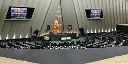 نمایندگان از پاسخ وزیر نفت به سئوال خادمی قانع شدند