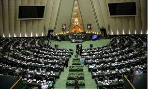 انتقاد عضو فراکسیون امید از ساختار و روش انتخاباتی مجلس/ به مجلس دوم احتیاج داریم