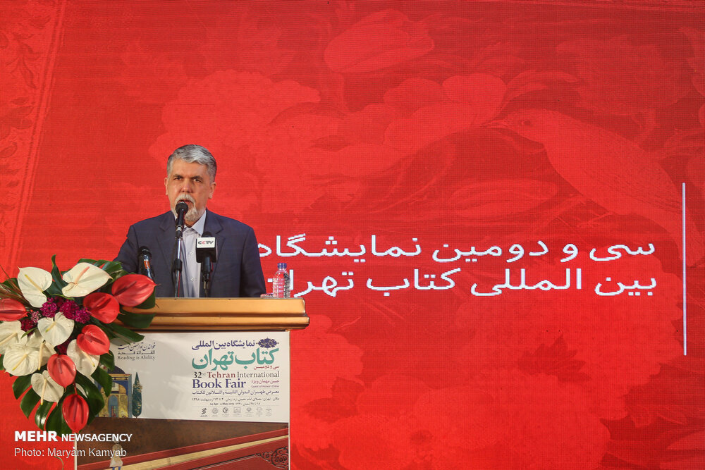 Cultural diplomacy, a mean to overcome sanctions, takfiri ideas: Culture Min.