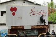 زن آرایشگر بابلی به خاطر تبلیغات جنجالی بازداشت شد