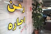 اجاره آپارتمان کلنگی در تهران؛ جدول نرخ و متراژ
