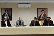 دوازدهمین جشنواره موسیقی نواحی، آبان برگزار میشود