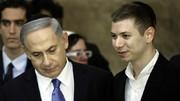 توییت جنجالی پسر نتانیاهو: کشور عربی به نام فلسطین وجود نداشته است!