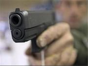 یک پاسدار در حمله تروریستها در کامیاران به شهادت رسید