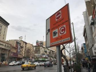 چه کسانی از تخفیفات عوارض طرح ترافیک برخوردار میشوند؟