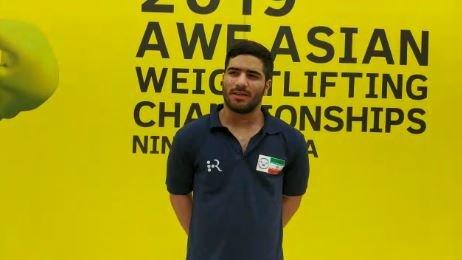 وزنهبردار ایران پس از اولین تجربه بینالمللی/جوادی:از عملکرد خودم راضی هستم