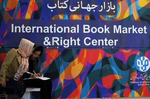 أكثر من 400 ألف كتاب في معرض طهران الدولي الـ32/صور