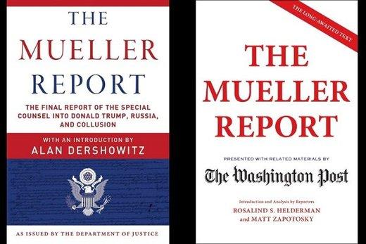 ارتباط ترامپ با روسیه، در بازار کتاب هم خبرساز شد