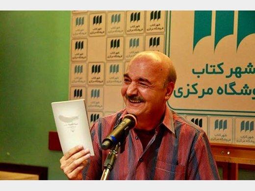 ایرج طهماسب در جشنواره جهانی فیلم فجر/ عکس