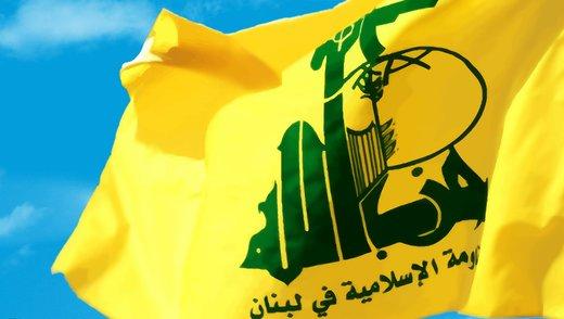 آمریکا تحریمهای تازهای را علیه حزبالله اعمال کرد