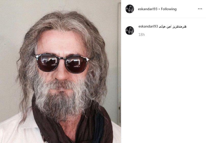 امین حیایی,بازیگران سینما و تلویزیون ایران,چهرهها در اینستاگرام,شبکههای اجتماعی